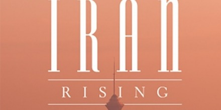 Saikal's 'Iran Rising' available on audio