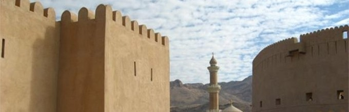 About the Centre for Arab & Islamic Studies