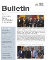 CAIS Bulletin Vol 23 No 1