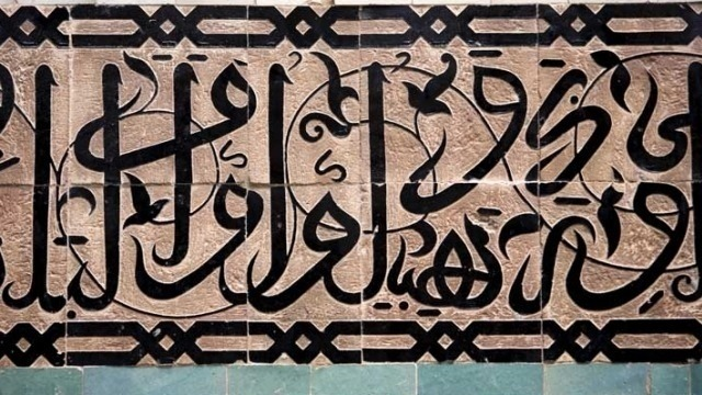 Take Arabic in a Masters in Middle East and Central Asian Studies