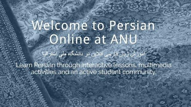 Persian online @ANU starting July 2020 or 2021 for beginners