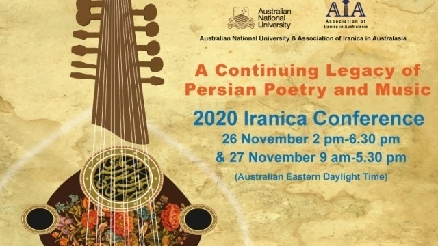 Mirrors of Iran: A continuing legacy of Persian poetry and music conference