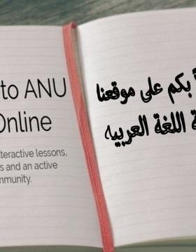 MMECAS - Study languages online
