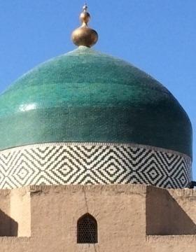 Central Asian Studies at ANU