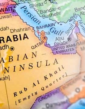 Middle East Studies Resource available to ANU scholars