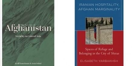 Central Asian Studies