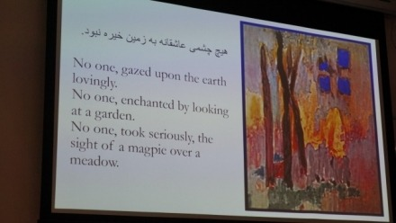 Bahar Davary reflects on the work of the best-selling Iranian poet, Sohrab Sepehri