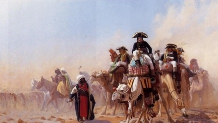 New Masters level course - Europe and the Middle East