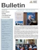 CAIS Bulletin Vol 24 No 1