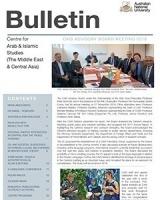 CAIS Bulletin Vol 25 No 2